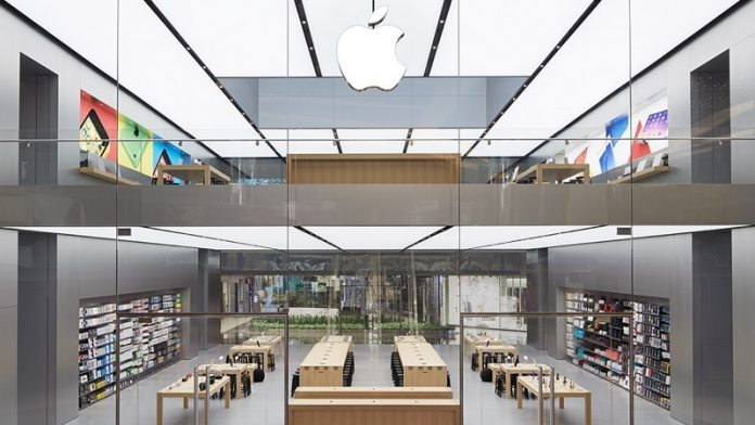 Apple Zorlu Center